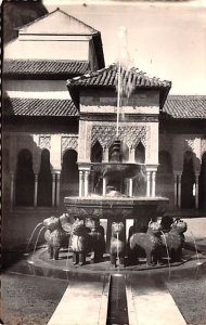 Central Fountain of the Court of the Lions Granada Alhambra Spain Unused