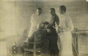 Dentist at Work, Dental Practice (1917) RPPC Postcard
