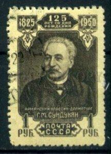 504004 USSR 1950 year Anniversary Republic Armenia stamp