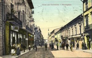 ukraine CHERNIVTSI CZERNOWITZ, Herrengasse, Jewish Store Lindenbaum 1912 JUDAICA