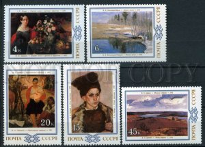 508192 USSR 1983 year painting of Belarus stamp set