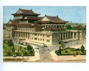 180372 Korea Pyongyang Big Theatre old postcard