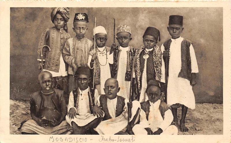 Somalia Mogadiscio arabo-somali kids / HipPostcard