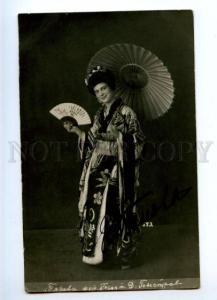 174462 POPOVA Russian OPERA singer Geisha AUTOGRAPH old PHOTO
