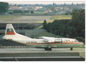 Balkan Cargo AN-12 (LZ-BAB) Paris Orly, 50-70s