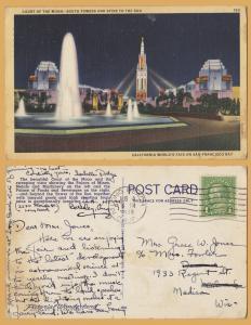 California World's Fair, 1939, San Francisco, Court of the Moon & Sun Spire