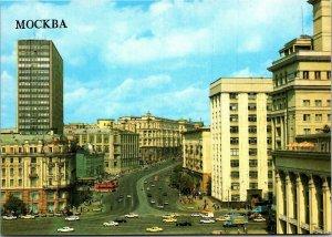 Gorky Street Moscow vtg postcard
