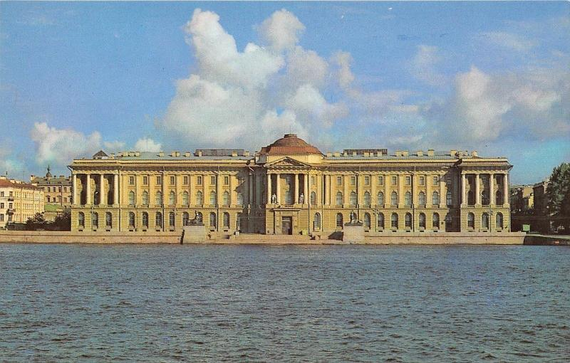 BR85267 leningrad the academy of arts russia