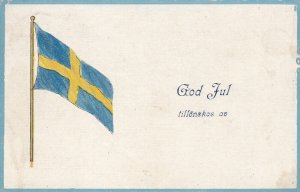 SWEDEN: Flag, God Ful tillonskas au, 00-10s