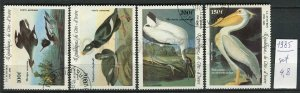 266019 Cote d'Ivoire 1985 year used stamps set BIRDS ADUBON