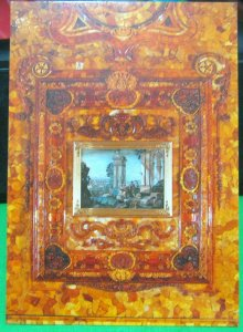 Russia St Petersburg Catherine Palace Amber Room Panel Vision - unposted