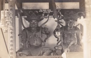 RP The Wind Gods, Ayer Itam Temple, PENANG, Malaysia, 00-10s