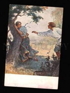 016090 RUSSIAN Types RURAL Play by SOLOMKO vintage Colorful PC
