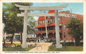 Government Park, Japanese Torri & Park Hotel, Soo, Michigan ca 1920s Postcard