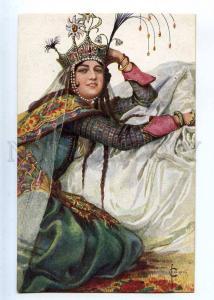 223833 RUSSIA Queen SOLOMKO Azvyakovna Lapina #1631 vintage