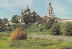 Bogolyubovo The Prince Princes Residence Russia Russian Postcard