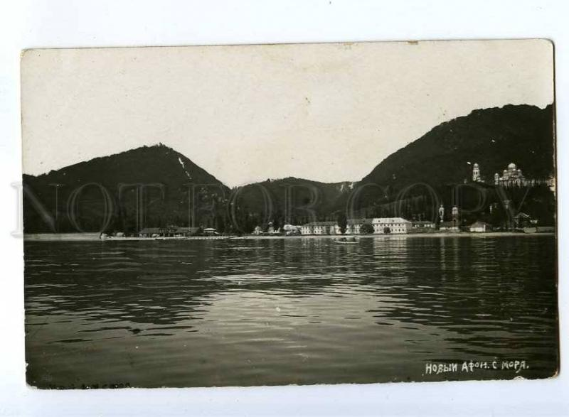 189303 ABKHAZIA New Athos from the sea vintage photo