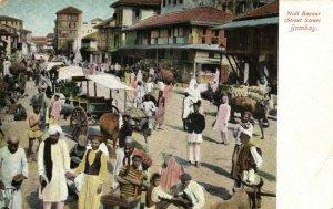 PC CPA INDIA, BOMBAY, NULL BAZAR, STREET SCENE, Vintage Postcard (b13758)