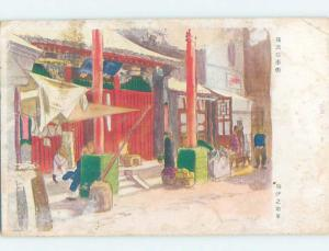 1938 artist signed PRODUCE VENDOR ON STREET Country Of China F4821