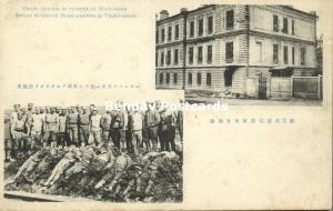 russia, VLADIVOSTOK, Czech Victims Vicinity Nicholoske former Bolshevik HQ 1917