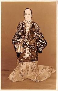 Japan Japanese Old Vintage Antique Post Card Postcard Traditional Outfit Real...