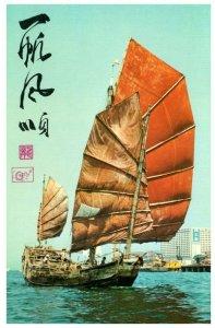 Amazing Ship Carrying Junk Hong Kong Postcard PC1064