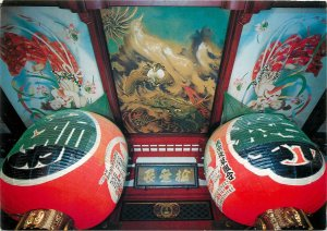 Japan colorful ceiling of the main temple postcard