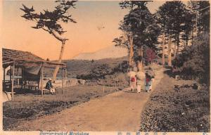 Japan Old Vintage Antique Post Card Barrier Track of Motohakone Unused