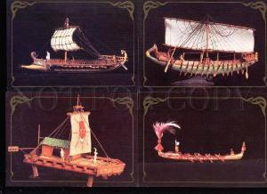 005275 Pies & ancient ships Collection 32 color russian cards