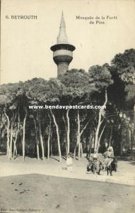 lebanon, BEIRUT BEYROUTH, Mosquée de la Forêt de pins, Mosque Islam (1929)