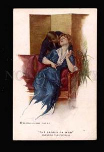 010481 Kiss of Lovers by NIKOLAKI vintage R&N #654