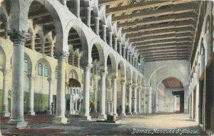 Syria Damascus Amawi mosque interior old postcard