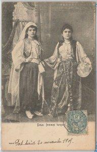 VINTAGE POSTCARD - Egypt - 1905 two Turkish women, Glamour, Fashion