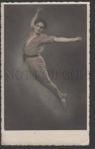 111159 SERGEEV Russian BALLET Star DANCER Vintage REAL PHOTO