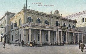 ALEXANDRIA , Egypt ,  00-10s ; Caracol Anglais a Attarine