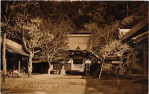 CPA Engaknji Temple, Kamakura JAPAN (724222)