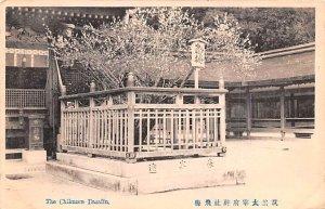 Chikuzen Dazaifu Japan Unused