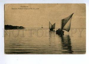 144299 Russia St. Petersburg STRELNA Seaside FISHING Fisherman