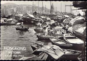 china, HONG KONG, Victoria, Harbour Scene, Boats (1970s)