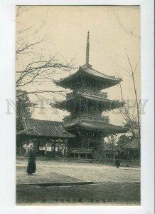 3086062 JAPAN Temple & monk Vintage PC
