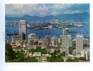 179688 Kowloon Peninsula Hong Kong Central area postcard
