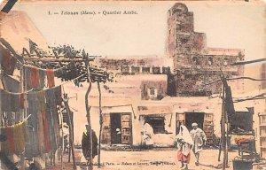 Quartier Arabe Tetouan Unused