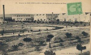 Tunisia Arsenal de Sidi Abdallah Grand Bassin et Ateliers 03.36