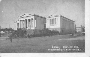 Greece, Athens, National Library of Greece, Bibliotheque Nationale