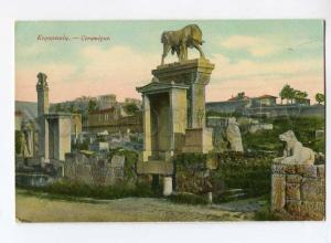 271006 GREECE ATHENES Ceramique Vintage postcard