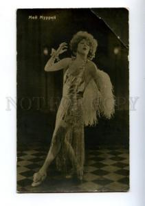 156116 Mae MURRAY American actress DANCER Vintage PHOTO