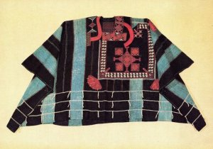 Liberia Mans Shirt Vintage African Textiles London Museum Postcard