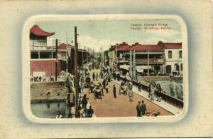 china, TIENTSIN TIANJIN, Viceroy's Bridge (1910s) Blue Embossed Postcard No. 35