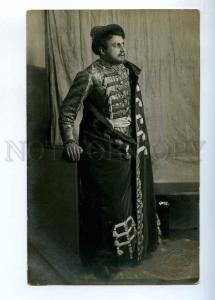 233813 YURIEV Russian DRAMA Theatre ACTOR Role Vintage PHOTO