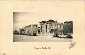 CPA AK Geiser 489 BIZERTE Controle Civil TUNISIA (705456)